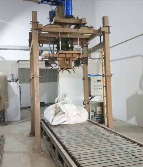DCS1000LS吨袋包装机螺旋给料上计量